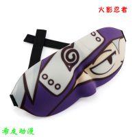 火影忍者卡卡西海绵动漫周边3d立体眼罩护眼不压眼睛遮光睡眠