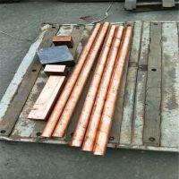 大连配电柜镀锡圆角紫铜排 10*80R角紫铜排厂家