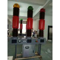 LW38-40.5/1250-31.5@LW38-35/1250-31.5六氟化硫断路器祝捷电气专卖