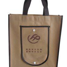 无纺布袋子服装手提袋环保购物袋 有侧有底车缝无纺布袋 定制印刷logo