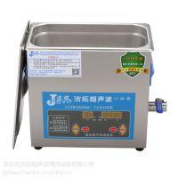 北京实验室超声波清洗设备实验室超声波清洗机