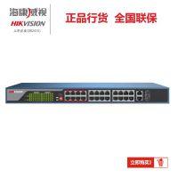 海康威视POE交换机DS-3E0326P-E/24口网络/网线监控交换机大促