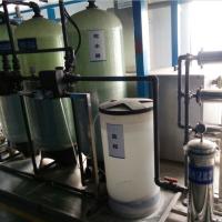 晨兴供应食品厂供水前置全自动软水器 去除钙镁离子降低水硬度