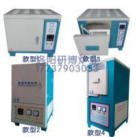 箱式热处理炉 高温箱式电阻炉 淬火炉-研博炉业