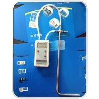 JX-2000(999.9Pa)数字皮托管压力计