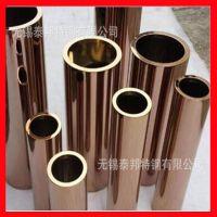 铜材厂供应T2 薄壁紫铜管 小口径精密毛细管 TP2 高导电紫铜管 规格齐全