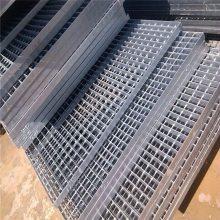 南京热镀锌钢格板 钢格板种类 电缆沟盖板报价