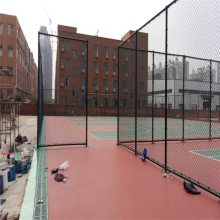 篮球场隔离护栏网 体育场围网价格 运动场地围网