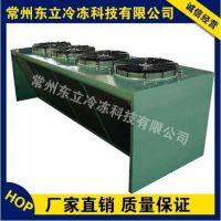 江苏v型风冷冷凝器|v型风冷冷凝器价格