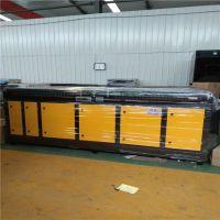供应 富宏元光氧催化废气处理设备 UV光解净化器 可定制 有机废气处理设备