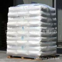 优质现货:荷兰棕榈基油酸酰胺 酚醛胶热熔胶润滑脱模消泡剂、PC/POM加工润滑剂 优级品