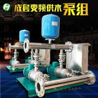 德国威乐水泵MHI1604智能成套变频供水设备 泵组 增压系统不锈钢一控二恒压给水 订制