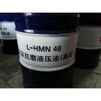 昆仑HM N46/68无灰抗磨液压油(高压)