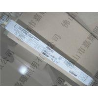 欧司朗QTP-OPTIMAL1X54-58 T5/T8/DL智能专业型电子镇流器