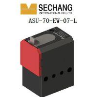 韩国 SECHANG 输送线阻挡器 ASU-70-EW-07-L 中国总代理 ASUTEC