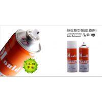 郑州开封许昌商丘安阳周口厂家直销银晶塑胶脱模剂离型剂LR-13