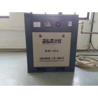 北默空压机,小型螺杆式压缩机,活塞机,气泵,专业级售后服务333