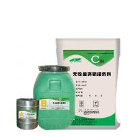 马头高和环氧灌浆料可以承受酸、碱、盐、油脂等化学品长期接触腐蚀