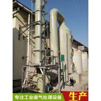 惠州有机废气处理设备喷淋塔洗涤塔原理以及结构形式