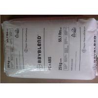 供应PC/ABS 德国拜耳FR2000注射品级,易流动,阻燃