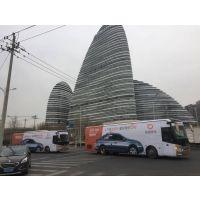 北京大巴车广告 一周起做 定制出行定制广告咨询电话13911829436