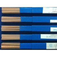 上海斯米克S331 ER5356铝镁焊丝