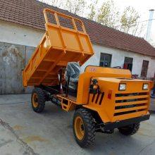 四轮四驱农用拖拉机 大载重工程翻斗车 3T山路专用爬山王四不像车志成