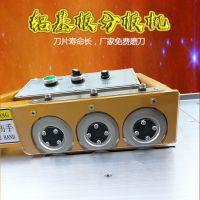 铝基板分板机 PCB玻纤板切割机 线路板切板机 灯条切机