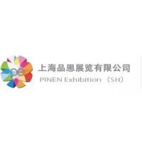2020年法兰克福国际专业光学技术 光学零部件、光学系统生产展览会optatec