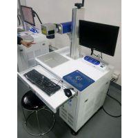 厂家供应布料海绵、紫外打标机、光纤金属打标机20W