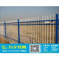 【万宇】喷塑铁艺隔离栅 小区别墅围栏网 围墙防护网现货供应