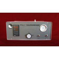 中西dyp 气体标准物质配制装置 型号:ZX7M-PQ-2库号:M240403
