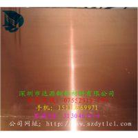 广东C5191磷铜板 高韧性磷铜板电子连接器专用