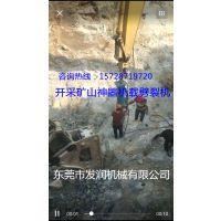 矿山开采与工程破拆专用新方法爆破设备