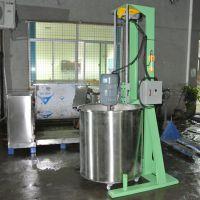 直供贵阳 实验室分散机 乳化分散机 油漆涂料搅拌机 质量可靠