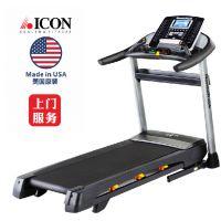美国爱康ICON14714跑步机 ——东营进口跑步机专卖店