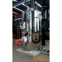 烧机油的锅炉-节能生活热水锅炉
