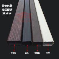 抚州市铝合金矩形雨水管PVC别墅排水管K型檐槽外形美观