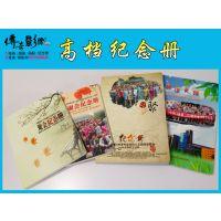 贵州纪念册制作 贵阳纪念册定制 传奇影像 贵州相册制作 贵州同学录定做