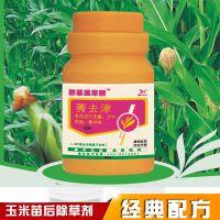 通辽玉米田除草剂厂家批发,勤耕20%胺基盖草酮乳油批发价格