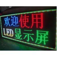 LED发光字显示屏广告招牌制作