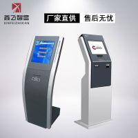 鑫飞智显 排队叫号广告机 触摸屏17-22寸 银行医院专用 厂家直供