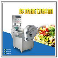 旭众商用不锈钢切菜机多功能厨房食堂蔬菜加工设备