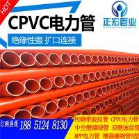 高邮Cpvc电力电缆管在哪找邗江区1.8穿线管价格