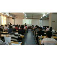 东莞注册安全工程师培训|东莞中泰安全生产培训有限公司