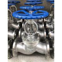 供应良博J41W不锈钢手动截止阀、高压力截止阀