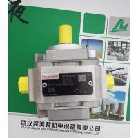 力士乐轴向柱塞泵A10VS071DFR1/31R-PPA12N00