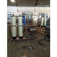 0.5吨纯水机优惠出售,佳和达工业纯水设备