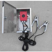 (WLY)中西静电接地报警器库号:M405200