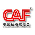2017第二十四届中国杨凌农业高新科技成果博览会(简称农高会)